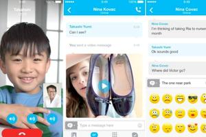 Το Skype έγινε συμβατό με το iOS 7
