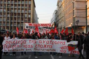 Ηχηρή αποχώρηση της πλειοψηφίας της Νεολαίας του ΣΥΡΙΖΑ