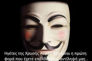 Οι Anonymous έστειλαν μήνυμα στη Χρυσή Αυγή
