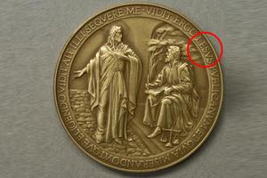 Έγραψαν λάθος το όνομα του Ιησού σε νόμισμα του Βατικανού!