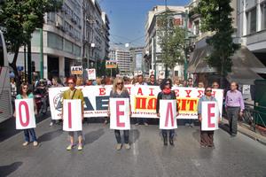 Απεργία και στάσεις εργασίας αποφάσισε η ΟΙΕΛΕ
