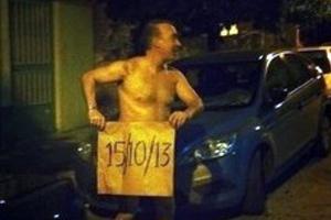 Ο Φώτης Σεργουλόπουλος βγήκε από τα... ρούχα του