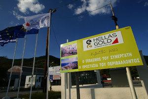 Αίτηση αποζημίωσης ύψους 750 εκατ. της Ελληνικός Χρυσός από το Ελληνικό Δημόσιο