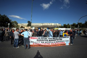 Ολοκληρώθηκε η πορεία των εργαζομένων στα ναυπηγεία Σκαραμαγκά