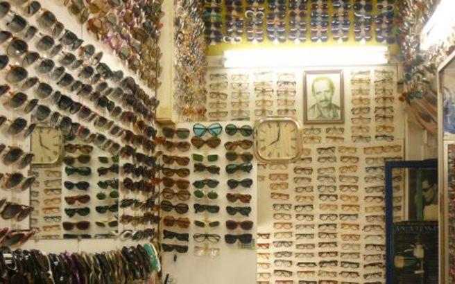 5d5e8f82bad Vintage γυαλιά από 3 ευρώ! – Newsbeast