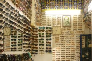 45312f88a0 Vintage γυαλιά από 3 ευρώ! – Newsbeast