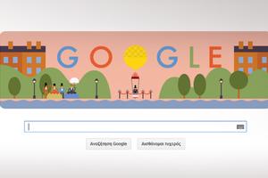 Η Google... πέφτει με αλεξίπτωτο!