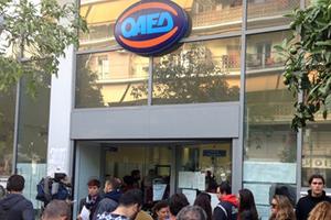 Δύο νέα προγράμματα του ΟΑΕΔ για ανέργους