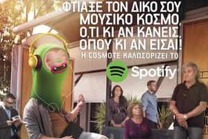 Η COSMOTE καλωσορίζει το Spotify