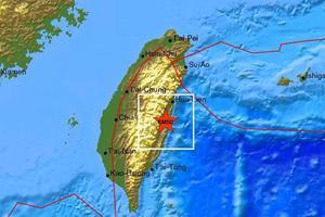 Σεισμός 6,6 Ρίχτερ στην Ταϊβάν