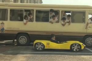 Το χαμηλότερο αυτοκίνητο που υπάρχει