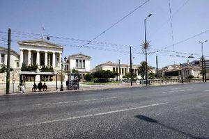 Ξενάγηση στην Αθήνα
