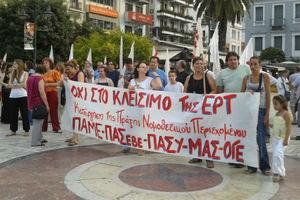 Συγκέντρωση διαμαρτυρίας στην Πάτρα κατά της επέμβασης της Αστυνομίας στην ΕΡΤ