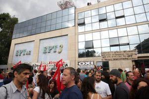 Συγκέντρωση διαμαρτυρίας έξω από το κτίριο της ΕΤ3
