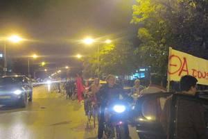 Μηχανοκίνητη πορεία στα Τρίκαλα για την ΕΡΤ