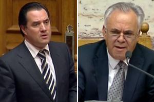 Αντιπαράθεση Γεωργιάδη-Δραγασάκη στο Κοινοβούλιο