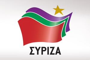 ΣΥΡΙΖΑ: Ο πανικός της ΝΔ χτυπάει κόκκινο
