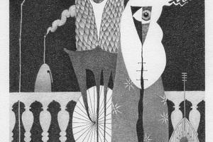Έκθεση αφιερωμένη στην Ιλιάδα στο «Ελευθέριος Βενιζέλος»