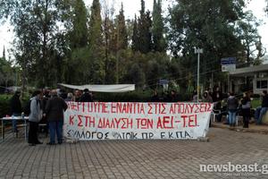 Περιφρουρούν την απεργία τους οι διοικητικοί υπάλληλοι