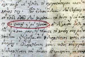 Στο ελληνικό κράτος περιέρχονται δύο ιστορικές επιστολές του Θεόδωρου Κολοκοτρώνη
