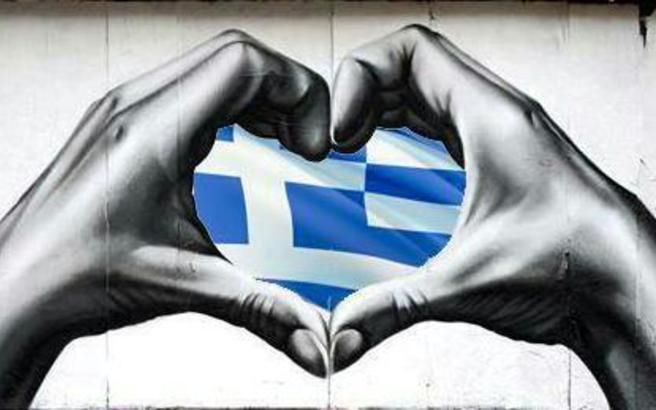 Εκατό λόγοι που μας αρέσει που είμαστε Έλληνες