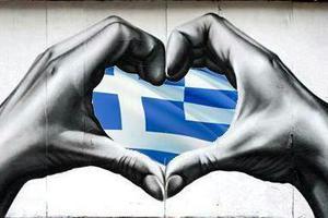 «Αναστήθηκε» η Ελλάδα για τους Αυστριακούς