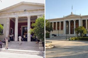 Συνεδριάζουν σήμερα οι διοικητικοί του Πανεπιστημίου Αθηνών