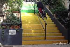 Ανηφορίζοντας με χρώμα τα σκαλιά της Μαρασλή