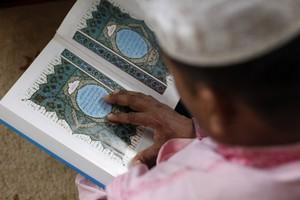 Νομιμοποιήθηκαν τρία τζαμιά στην Αττική
