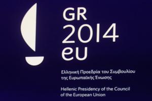 Αυτό είναι το λογότυπο της Ελληνικής Προεδρίας στην Ε.Ε.