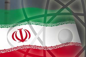 Στη Βιέννη οι νέες συνομιλίες για τα πυρηνικά του Ιράν