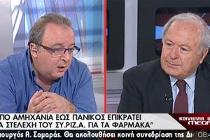«Αμηχανία και πανικός στα στελέχη του ΣΥΡΙΖΑ»