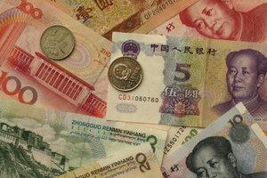 «Το κινεζικό νόμισμα θα καταστεί πλήρως μετατρέψιμο μέχρι το 2017»