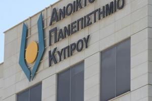 Σπουδές εξ αποστάσεως στο Ανοικτό Πανεπιστήμιο Κύπρου