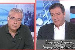 «Καλωσορίζω τον Γαβριήλ Σακελλαρίδη στο δημοτικό συμβούλιο»