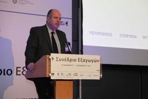«Πώς οραματιζόμαστε το μέλλον των Ελληνικών Εξαγωγών»