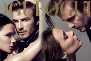 Το ζευγάρι Μπέκαμ στο εξώφυλλο της Vogue