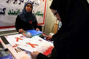 Συναγερμός στο Ιράν για την αύξηση των κρουσμάτων του AIDS