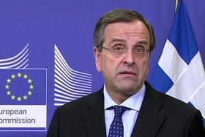 «Μία καλύτερη Ελλάδα εξέρχεται της κρίσης»