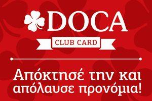 Προνόμια σε κάθε αγορά σας με την DOCA club card