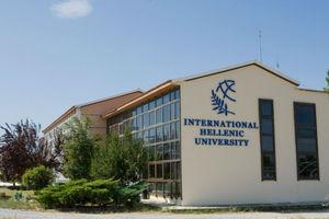 «Οι Μεταπτυχιακές Σπουδές στο Διεθνές Πανεπιστήμιο της Ελλάδος»