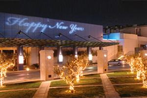 Χριστουγεννιάτικη ατμόσφαιρα στο Club Hotel Casino Loutraki