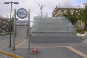 Ανοίγει το Σάββατο ο σταθμός του μετρό Αγία Μαρίνα