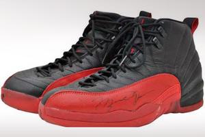 Παπούτσια του Τζόρνταν πουλήθηκαν για 76.225 ευρώ!