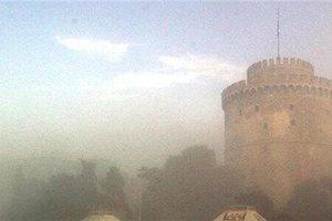 Σε μέτρια επίπεδα η αιθαλομίχλη στη Θεσσαλονίκη