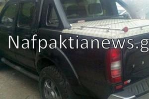 Βρέθηκε στη Ναύπακτο κλεμμένο αυτοκίνητο από τον Άλιμο