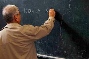 Στον ρυθμό των αιτήσεων 60.000 εκπαιδευτικοί