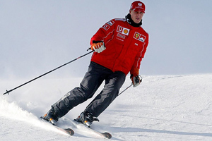 «Ουδεμία παράβαση διαπιστώθηκε στο χιονοδρομικό κέντρο»