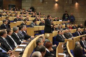 Αυστηρότερα μέτρα επιτήρησης στη Βοσνία-Ερζεγοβίνη