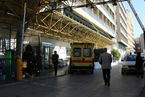 Με προσωπικό ασφαλείας θα λειτουργήσουν αύριο τα νοσοκομεία